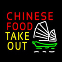 Chinese Food Take Out Boat Neon Sign